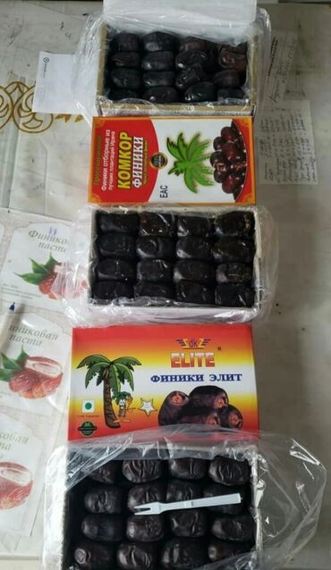 работа в бишкеке кассир в супермаркете в Кыргызстан: В честь священного месяца рамадан, объявляем огромные скидки на