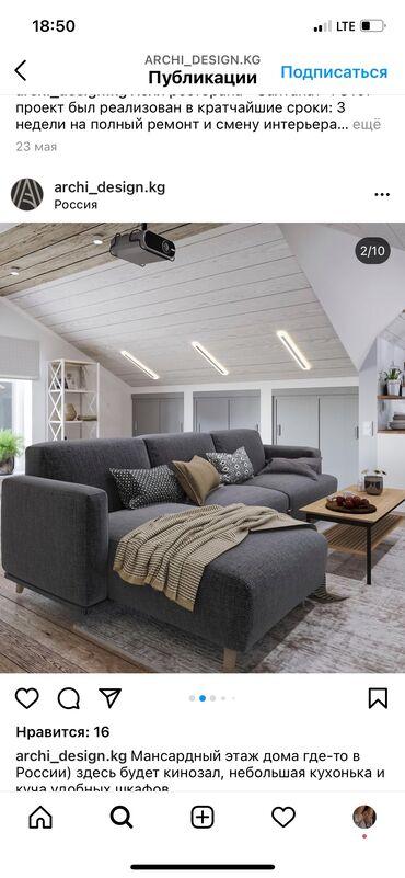 Дизайн | Офисы, Квартиры, Дома