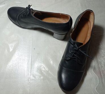10561 объявлений: Женские туфли из натуральной кожи. Размер 38. Отличное состояние