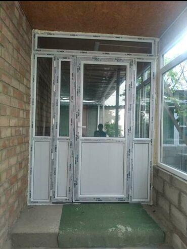 Двери - Кыргызстан: Пластиковые и Алюминиевые окно, двери, витражи, Арки высокое качество