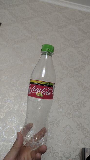 1293 объявлений: Пластиковая бутылка которую пил LeBron James