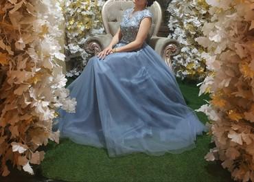 прокат платье вечернее в Кыргызстан: Платье Вечернее Cosottinni XL