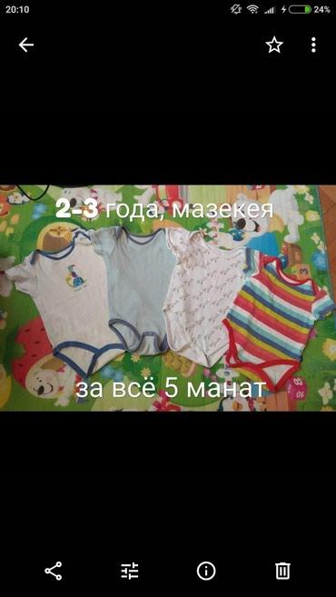Bakı şəhərində В хорошем состоянии передам на 28 мае