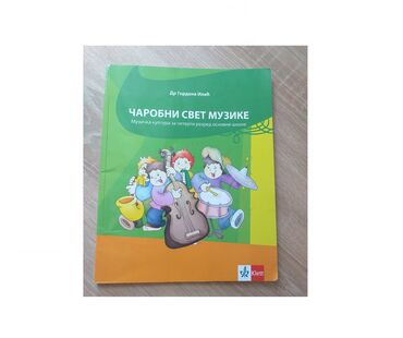 Knjige, časopisi, CD i DVD | Obrenovac: Čarobni svet muzike, muzička kultura za četvrti razred osnovne škole +