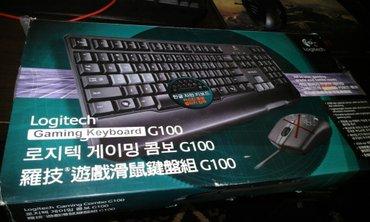 Срочно продам игровую клавиатуру из кореи,  качественная новая! в Бишкек