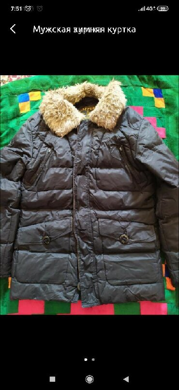 черная длинная футболка мужская в Кыргызстан: Зимняя мужская куртка