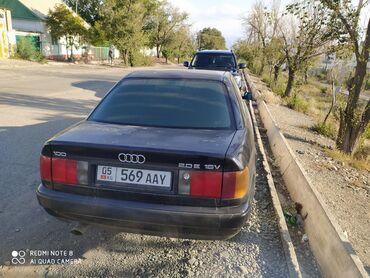 Audi - Кыргызстан: Audi 2 л. 1994