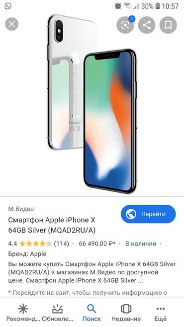 telefon iphone - Azərbaycan: Barter edirem Iphone Xs iphone 11pro na ustunde pulda vererem