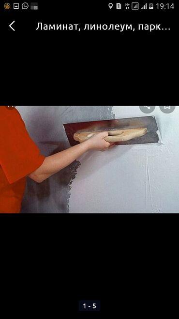 декоративная штукатурка снежок бишкек в Кыргызстан: Облицовка, Побелка, Ламинат, линолеум, паркет | Стаж Больше 6 лет опыта