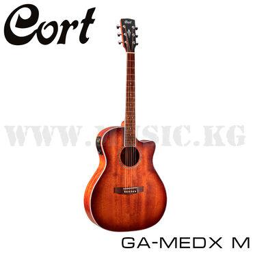 Музыкальные инструменты - Бишкек: Гитара Серия акустических гитар Grand Regal основана на популярной
