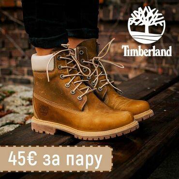 только верх в Кыргызстан: Timberland всемирно известный бренд, который заслуживает доверие благо