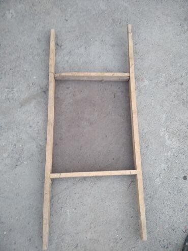 Для строительства размер 50 смна 60см