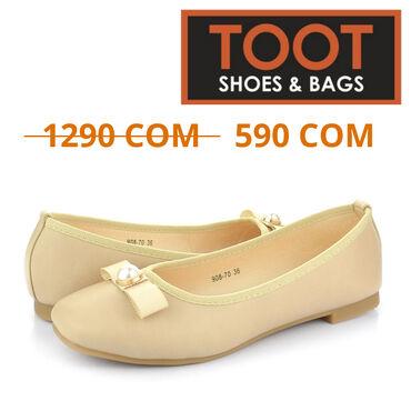 TOOT Shoes&Bags  Балетки Женские  Артикул: (1)  Цвет: Бежевый  Сез