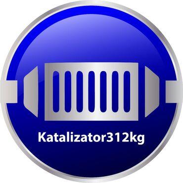 цены на линолеум в бишкеке 2019 в Кыргызстан: Скупка катализаторов по высокой цене у нас самые высокие цены по город