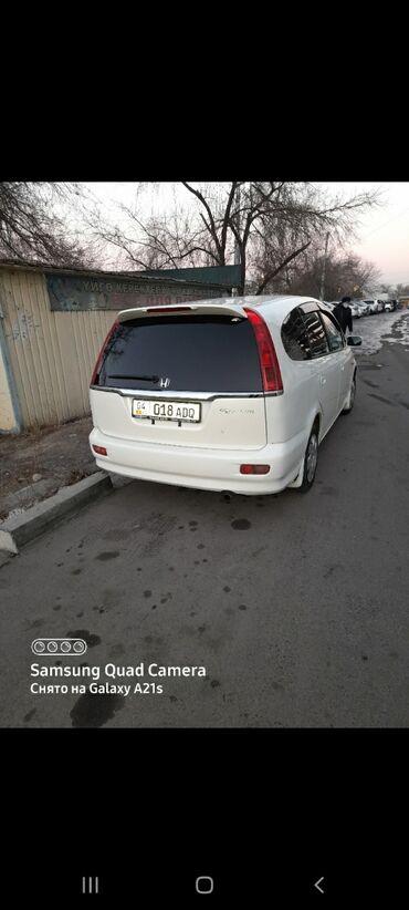 стрим хонда в Кыргызстан: Honda Stream 1.7 л. 2002 | 250000 км