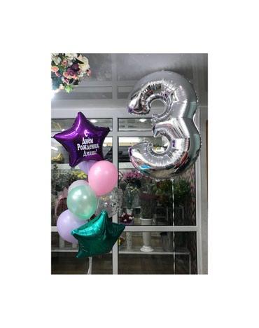 Цветы, шары, букеты, шарики. Шарики га в Бишкек