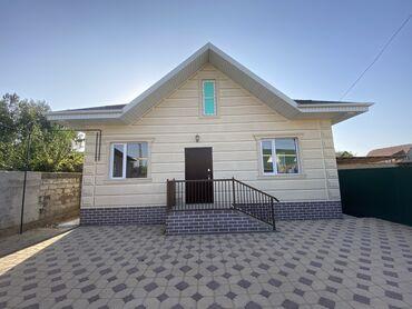 квартира рабочий городок в Кыргызстан: Куплю дом по скупочный цене скупаем дома и квартир ниже рыночный цене