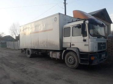 Срочно продается MAN 1997г в Бишкек