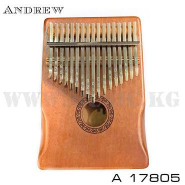 Другие музыкальные инструменты - Кыргызстан: Калимба A 17805 Бренд: AndrewКорпус: Специальный вырез для удобной