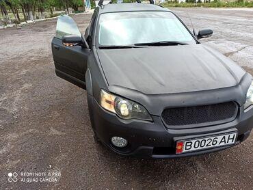 Subaru Outback 2.5 л. 2004 | 300000 км