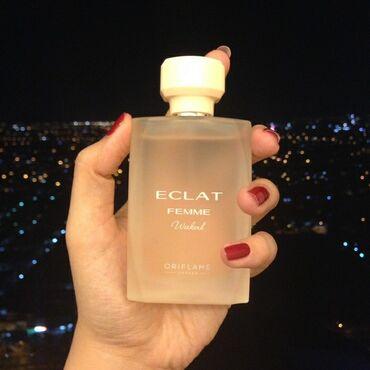 женские цветочные кеды в Азербайджан: Eclat etri 72azn yox 30azn 💯% original. Əldədir qutusu açılmayıb