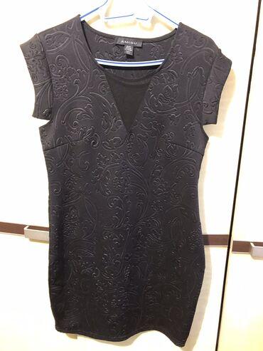 Nova strukirana haljina . Detalji u inbox