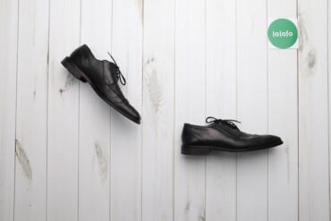 Мужская обувь - Украина: Чоловічі черевики Lloyd, р. 41    Довжина підошви: 31 см   Стан: гарни