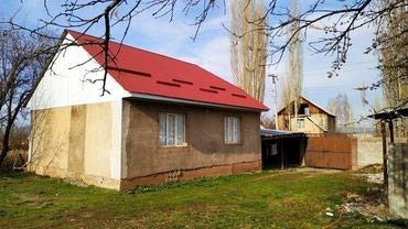 СРОЧНО! Продается дом адрес в Бишкек