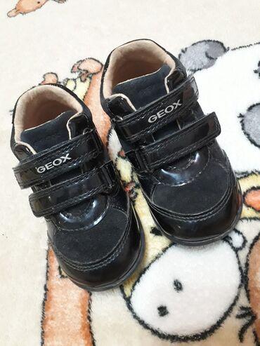 Pre cipelice broj - Srbija: Geox cipelice broj 21, prelepe. Bez oštećenja