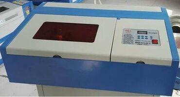 Лазерный станок (гравёр), мощность 40W, рабочее поле станка 200*300