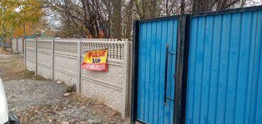 Недвижимость - Чат Кёль: Очень срочно продается дом в сокулуке комсомольская. В доме 4