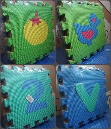 Puzzle - Srbija: Raznobojne Podne Puzzle (Set 10kom x 28 x 28cm) – 4 motiva u ponudi870