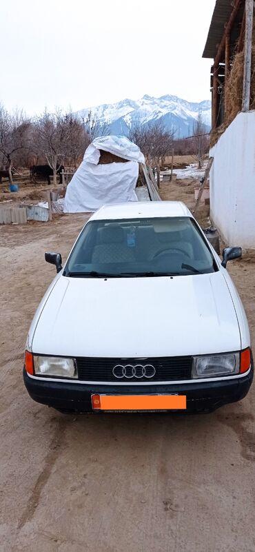Audi 80 1.6 л. 1989 | 348000 км