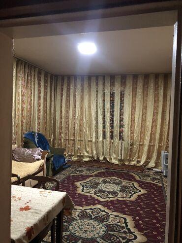как обменять дом на квартиру в Кыргызстан: Продам Дом 6 кв. м, 4 комнаты