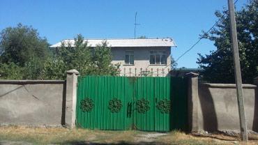 Продаю трех уровенный дом сост в Бишкек