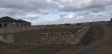 Недвижимость - Сабир: Продам 6 соток Строительство от собственника