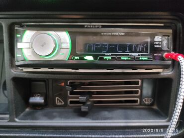 Philips xenium x560 - Кыргызстан: Philips магнитола