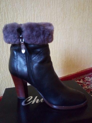 Продаю полу сапожки цвет черный, в Бишкек
