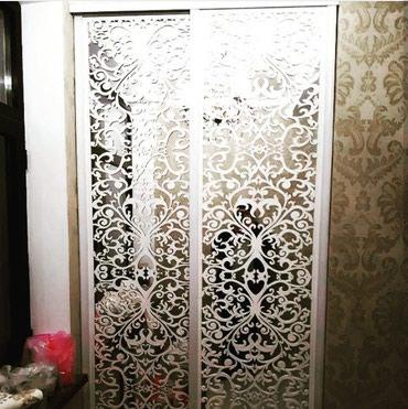 Двери купе, в Бишкек