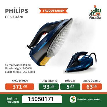 philips 636 - Azərbaycan: Ütü Philips