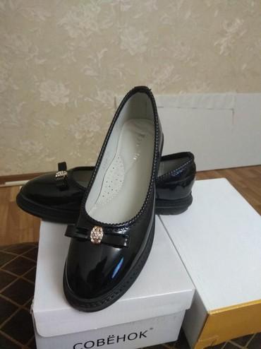 размер не подошел в Кыргызстан: Продаю туфли для девочки 37 размер новые размер не подошёл