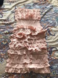 Продаю платье новое,производство Турция) в Бишкек