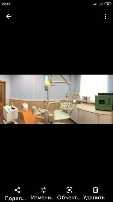 43 объявлений: Продаем оборудование для стоматологического кабинета. Про-во Иран. Всё
