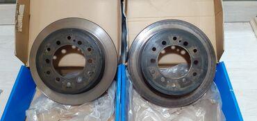 Toyota Pradonun(2.7) arxa əyləc diskləri.Üstdən