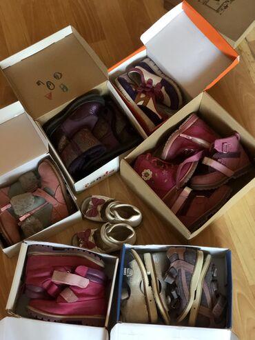 bercy usa в Кыргызстан: Продаю много детской обуви на девочку разного размера
