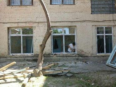 Алюминиевые перегородки рамы двери из  холодная серия изготовление в Бишкек