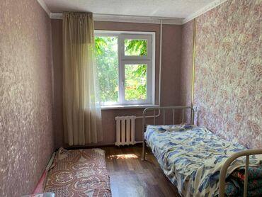 дизель квартиры в бишкеке продажа в Кыргызстан: 104 серия, 2 комнаты, 45 кв. м