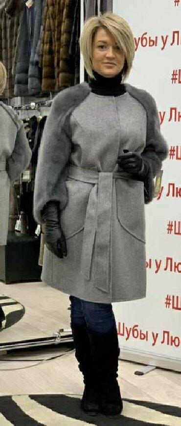 женские бюстгальтеры с плотной чашкой в Азербайджан: Женское пальто с натуральным мехом норки. Новинки. Размеры уточняйте