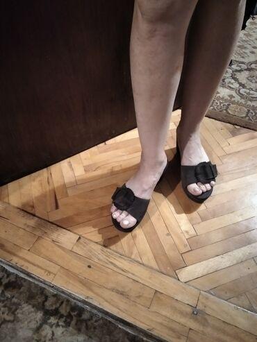 Braon move papuce neznam da li je antilop ali je taj still veoma su