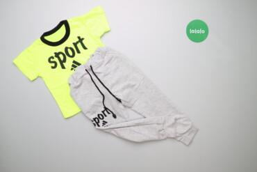 """Дитячий спортивний костюм Sport it you бренду """"Наталі"""", вік 5-6 р., зр"""